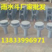 87型钢制雨水斗 dn100图片
