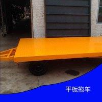 20吨平板拖车 手推平板拖车 手推20吨平板拖车