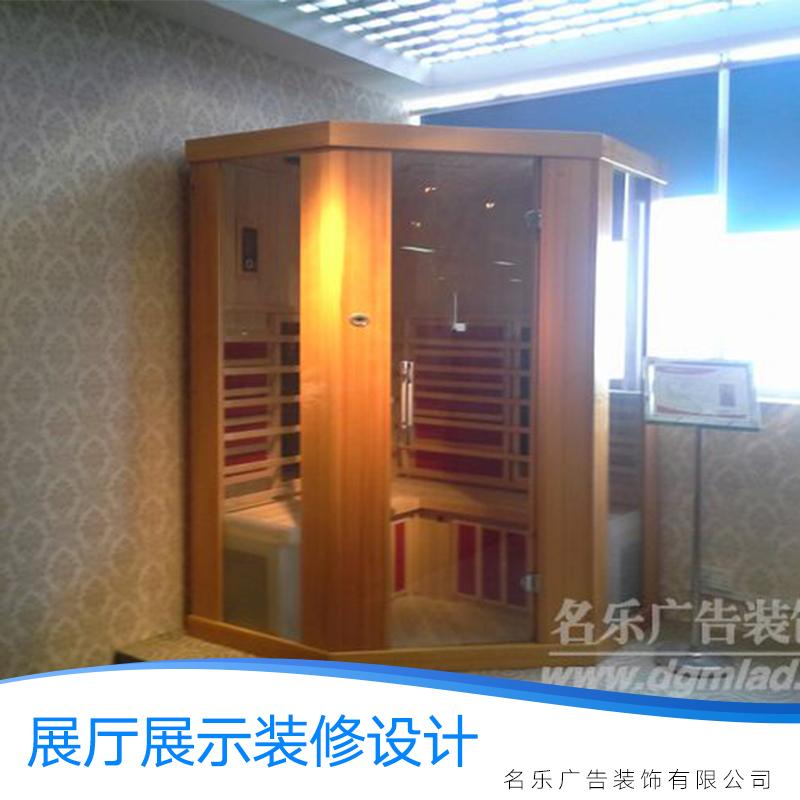 供应展厅展示装修设计 展厅展示装修设计方案 室内展厅展示设计