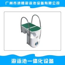 游泳池一体化工厂 游泳池一体化工厂报价 \广州游泳池一体化工厂图片