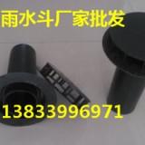 DN150钢制雨水斗 批发雨水斗生产厂家 河北雨水斗报价