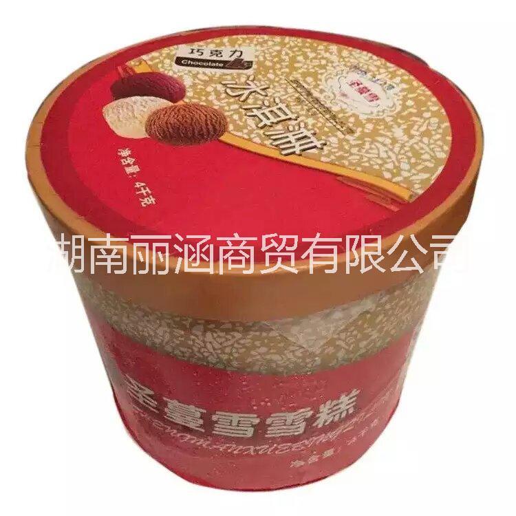圣曼雪大桶装硬冰淇淋价格