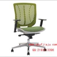 深圳商业办公家具时尚办公电脑椅