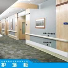 供应护墙板 护墙板加工定制 医用护墙板 无障碍护墙板 护墙板设备