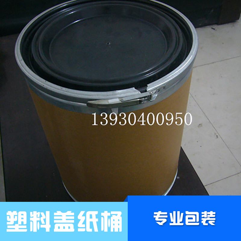 供应塑料盖纸桶销售