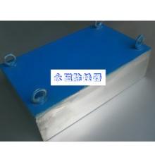 乌鲁木齐东艳机电设备供应永磁除铁器、自卸式永磁除铁器|磁选除铁设备