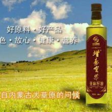 供应增寿宝亚麻籽油批发