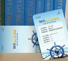 供应用于零售ktv的STAR可视会员卡对应410机器餐饮业、零售业、娱乐业、汽车业、会所SPA批发