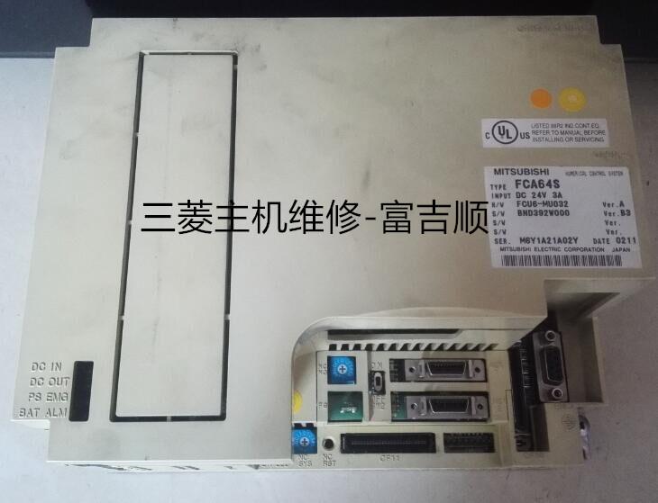 供应用于的深圳三菱64主机不显示专修,所有