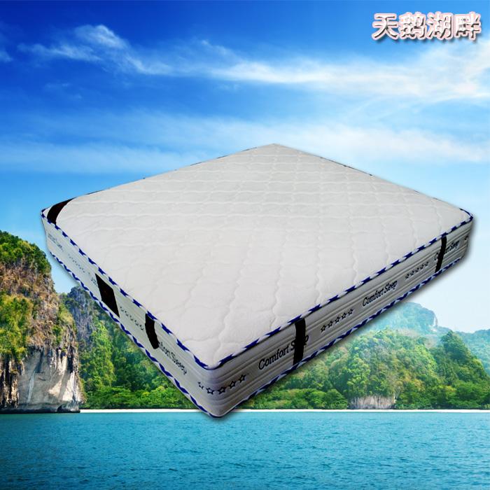 水洗乳胶床垫特点 乳胶床垫 乳胶床垫生产厂家 床垫厂家批发价格