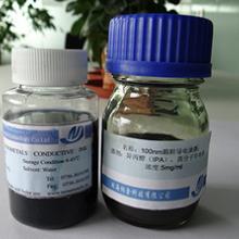 供应用于的辉县纳米银线透明导电油墨公司