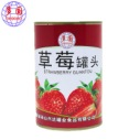 供应正品多国草莓罐头红罐水果