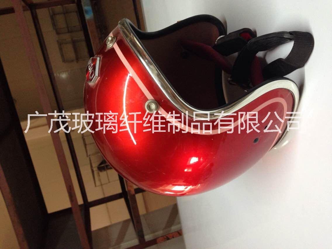 供应碳纤维头盔