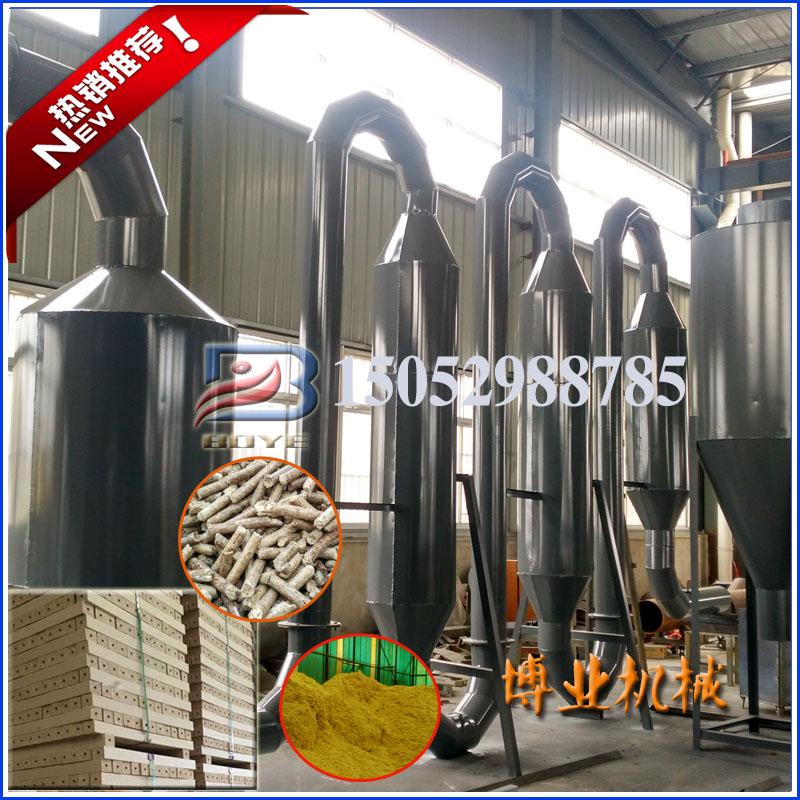木屑木粉锯末烘干机气流管道干燥机销售