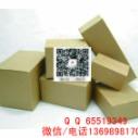 海口外包装纸箱加工  海口纸箱厂 海口啤酒纸箱价格