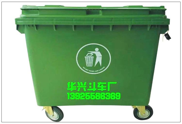 东莞环卫塑料垃圾桶批发