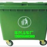 深圳660L垃圾桶批发|深圳660L垃圾桶厂家|环卫塑料垃圾桶厂