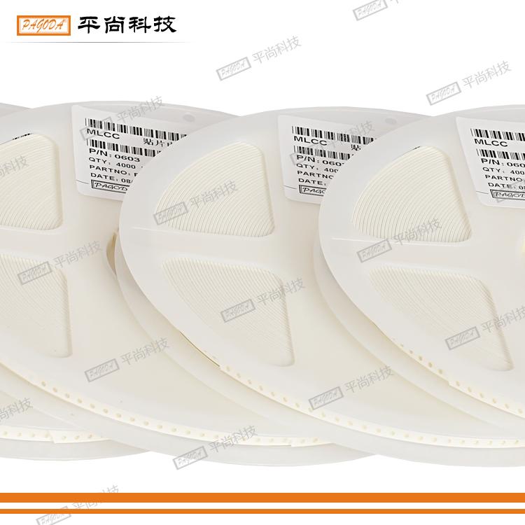 批量供应贴片碳膜电阻0603 原装现货