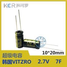 供应用于税控收款机的韩国2.7V 7F超级法拉电容VITZROCELL(飞世龙)
