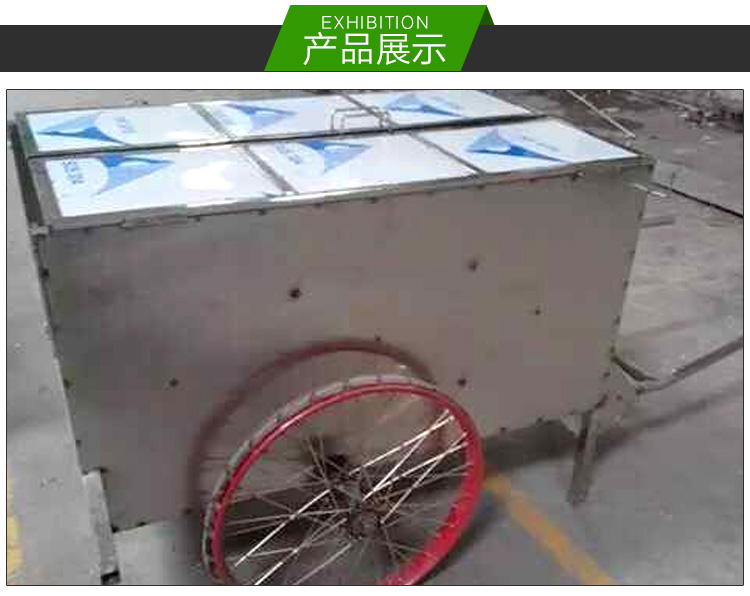 环卫垃圾车 环卫手推垃圾车 环卫手推保洁车 保洁车厂家