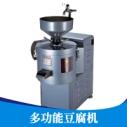 供应多功能豆腐机 燃气豆腐机 商业豆腐机 煮豆腐机 自动豆腐机
