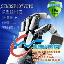 广东深圳电子元器件批发市场IRS21867STRPBF大优惠批发