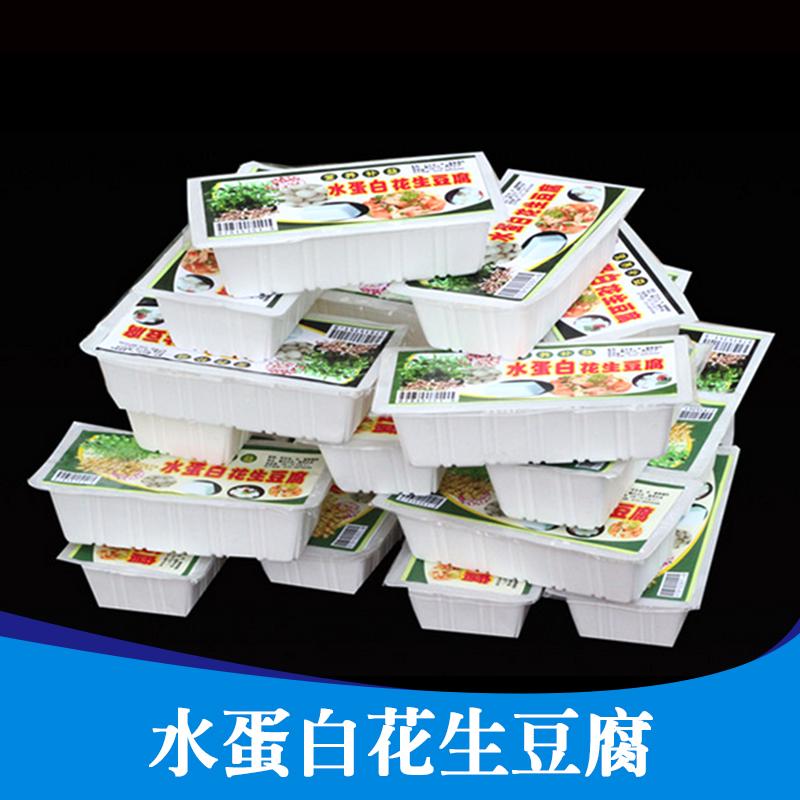 供应水蛋白花生豆腐厂家 批发花生豆腐机 花生水蛋白豆腐机 花生豆腐机老