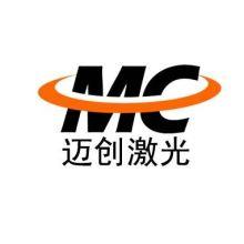 四川成都厂家直销沙发裁布机沙发裁剪设备沙发行业激光裁剪机器全自动自动送料图片