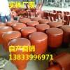 污水处理厂罩型通气帽DN400图片