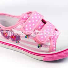 儿童透气布鞋,韩版儿童帆布鞋,秋冬新款魔术贴板鞋,运动鞋休闲鞋,童鞋批发