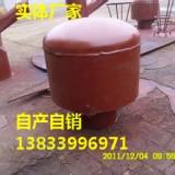 排水管罩型通气帽作用 DN100罩型通气帽批发价格 02s403水池罩型通气帽
