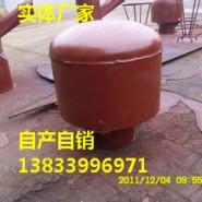 排水管罩型通气帽作用图片