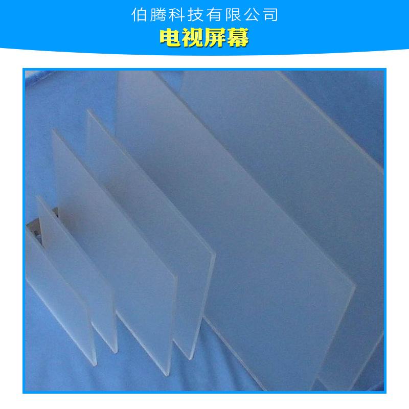供应用于显示屏盖板 防眩光玻璃的深圳AG防眩光玻璃蚀刻