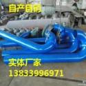弯管型通气管Z-400图片