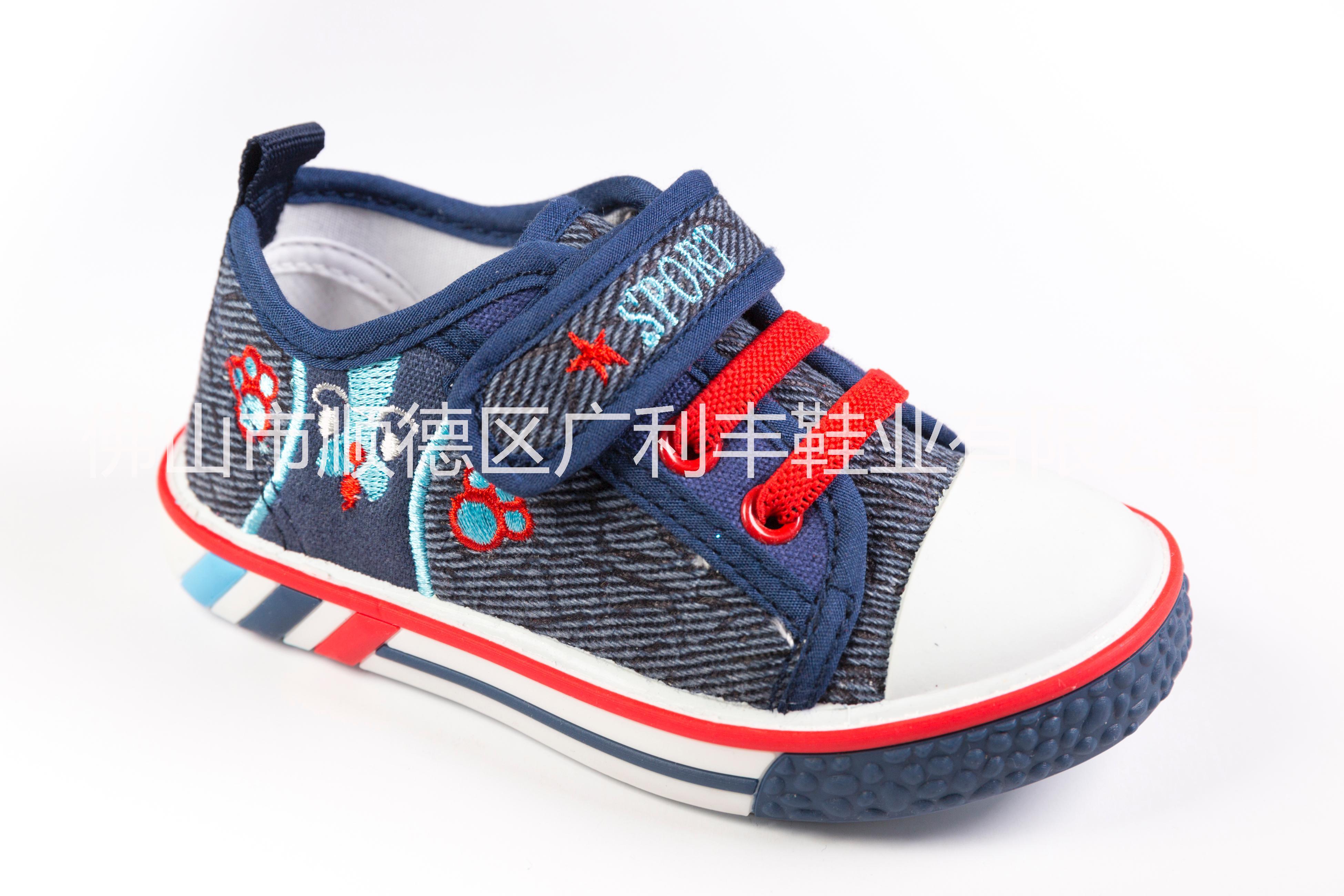 童鞋生产批发销售