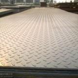 供应8mm花纹钢板材 花纹卷 本钢花纹板 Q235 Q345材质 规格齐全