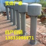 供应用于消防水池的不锈钢罩型通气帽 Z-600罩型通气帽 弯管型通气管作用 哈尔滨罩型通气帽厂家