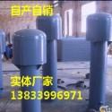 02s403罩型通气管图片