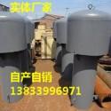 供应用于水池的DN400弯管通气管 罩型通气管图集 罩型通气管型号 哪里生产罩型通气管