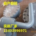 DN600弯管通气管价格图片