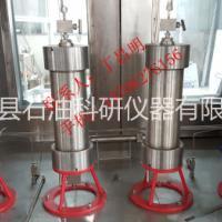 供应高压中间活塞式容器/储罐/海安石油仪器