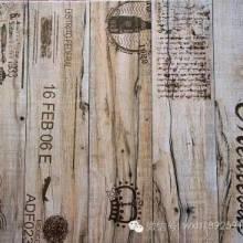 供应木纹砖 彩色木纹砖150 600木纹花片 木纹砖150 600mm  英文字母花片