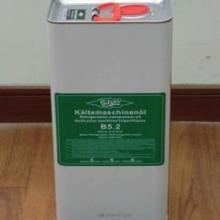 供应R161制冷剂氟乙烷