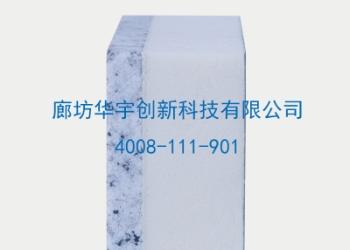 聚氨酯保温装饰一体化板外保温系统图片