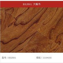 供应林昌 5501 实木地板代理商