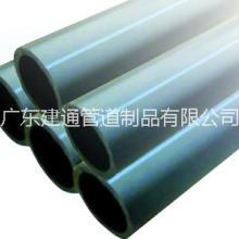 供应用于给水管的粤星管道牌聚乙烯(PE)给水管 PE给水管件图片