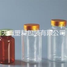 医药包装瓶生产厂家食品包装瓶定做批发