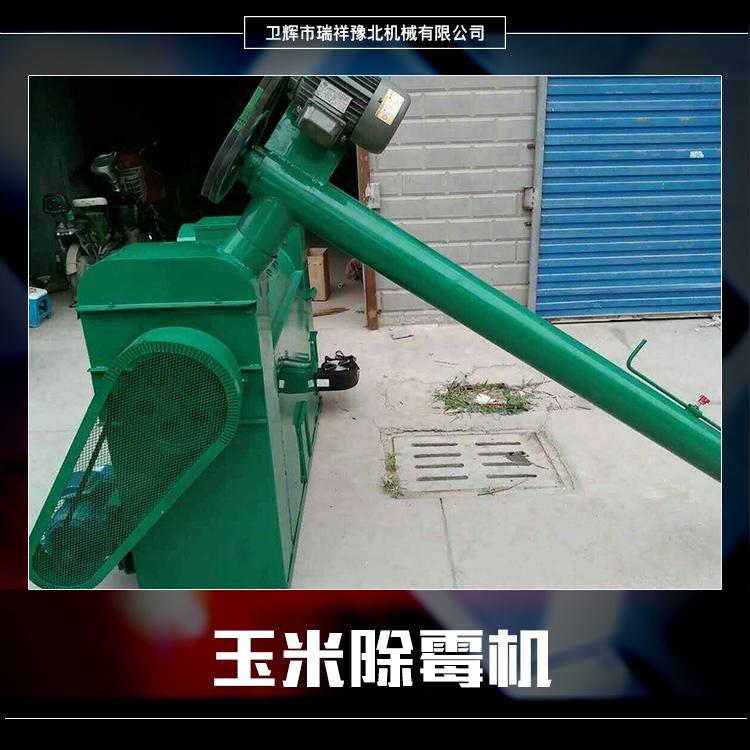 供应玉米除霉机 玉米抛光机 玉米除浮霉机器 豆类抛光机