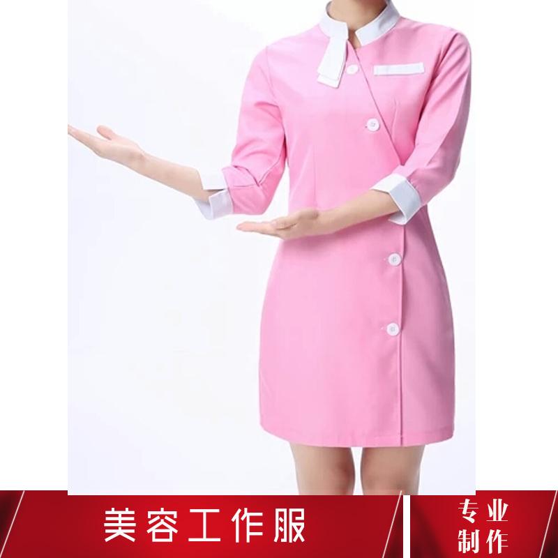 深圳宝安美容工作服厂家定做 深圳宝安美容技师工作服 美容服