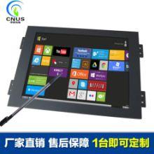 19寸工控嵌入式金属铁壳触控机壁挂式触摸显示器五线电阻屏显示器批发